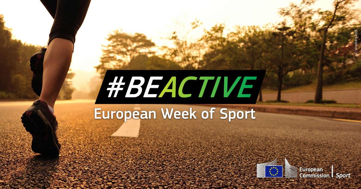 Ευρωπαϊκή Εβδομάδα Αθλητισμού